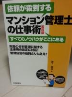 20131005_213242 (480x640).jpg